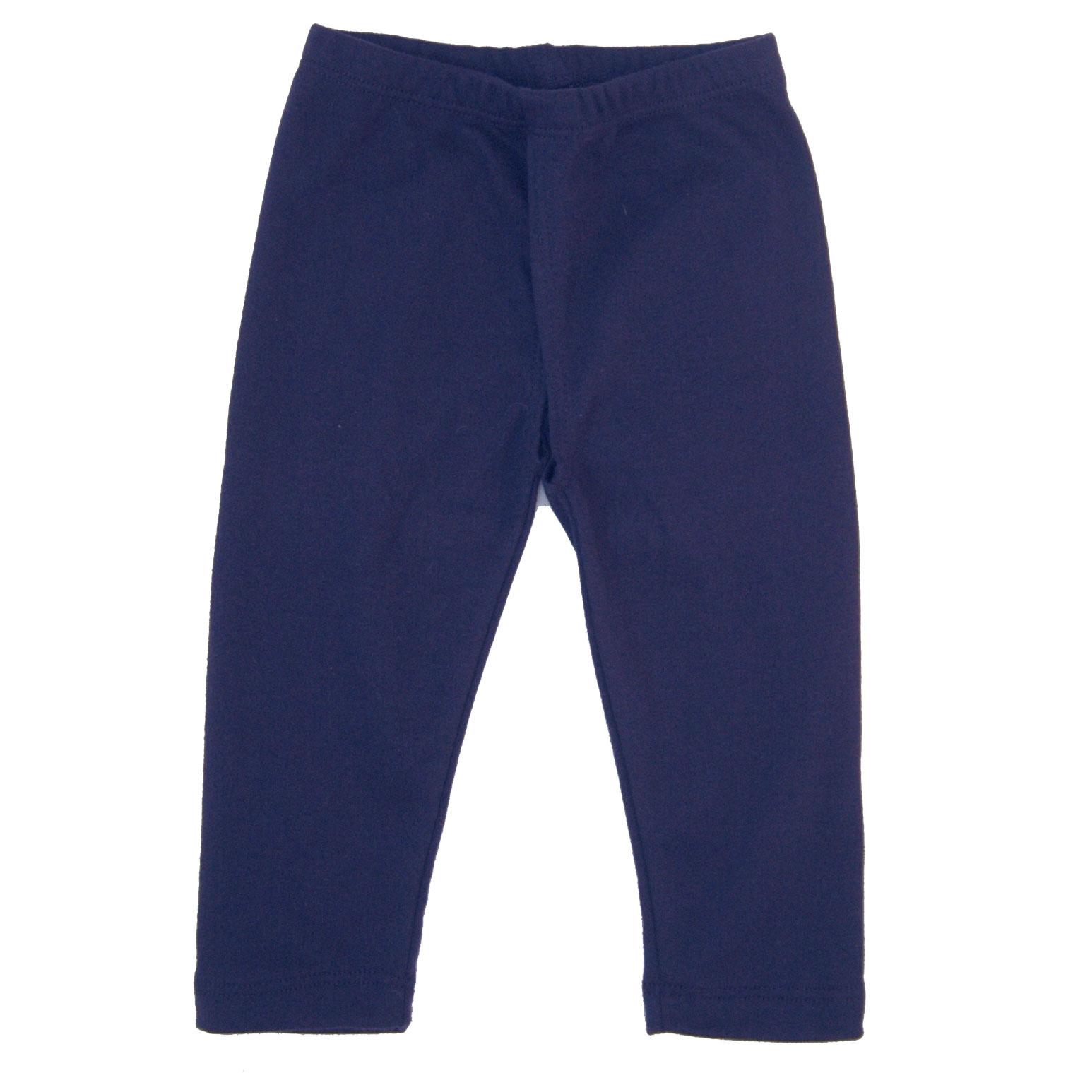 EC Wear Split Pants™